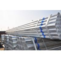 Quality Hot Dipped Galvanized Steel Pipes, ASTM A53, DIN2440/2444, BS1387-1985, JIS C8305 Zinc Coated Tube for sale