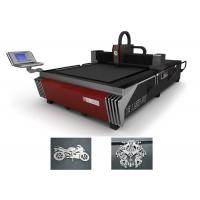 Wholesale High Performance Fiber Laser Cutting Machine HECF3015IE-700 from china suppliers