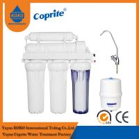 Wholesale Domestic 50GPD Manual Flush Reverse Osmosis System Without Pump from china suppliers