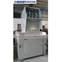 Wholesale Low Noise Plastic Bottle Shredder Machine , Heavy Duty Plastic Scrap Grinder Machine from china suppliers