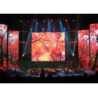 Wholesale Outdoor P9.375 Flexible Led Screen , Curtain Led Display Video Light Weight from china suppliers