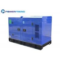 Buy cheap 50kw Air Cooled 1500rpm Silent Type Deutz Generator With ISO CE Certificate from wholesalers