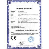 HAILAN International Co.,Ltd Certifications