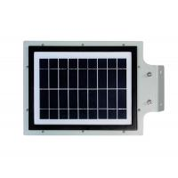 Wholesale Outdoor 12v 5w Integrated Solar LED Street Light With Motion Sensor from china suppliers