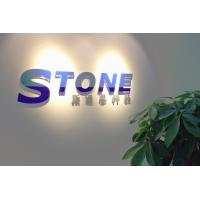 Beijing Stone Technology Co., Ltd.