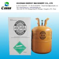 Wholesale R404A GAS Refrigerant Air conditioning environmental protection HCFC Refrigerant from china suppliers