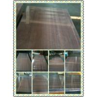 Wholesale sell  edge glued panels from china suppliers