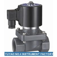 "Wholesale Plastic Electronic Solenoid Valve , 3/4""PVC Solenoid Valve 24V Normally Closed from china suppliers"