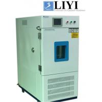 Wholesale High Low Temperature Humidity Test Chamber Precision Stainless Steel from china suppliers