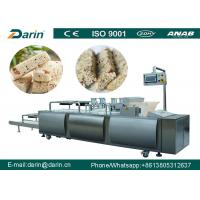 Wholesale Poped rice / peanut / nuts  Bar Forming Machine 640 x 126mm Mould Size from china suppliers