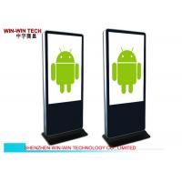Wholesale Android System Ipad Network LCD Advertising Display With 3G And WIFI from china suppliers