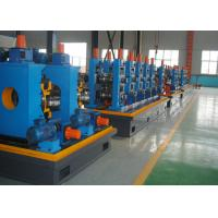Wholesale 0.8 - 3.0mm Thickness ERW Pipe Mill Line Adjustment By Turbine Worm from china suppliers