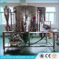 Wholesale 5L high speed centrifugal Spray Dryer For Juice Milk Herb Product from china suppliers