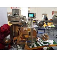 Buy cheap Double Alu Strip Blister Packing Machine With Touch Screen / PLC from wholesalers