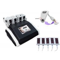 Wholesale Lose Weight Cellulite Removal Machine For Women Arm / Leg Fat Reduction from china suppliers
