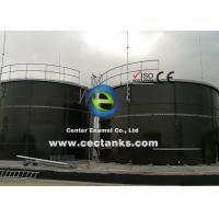 Wholesale Enamel steel bolted tank for wastewater treatment application from china suppliers
