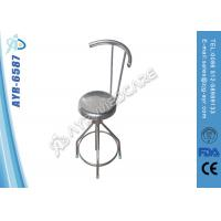 Wholesale Hospital Adjustable Stainless Steel Stool Medical Bed Accessories With Backrest from china suppliers