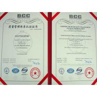 Nanpi Huatong Roll Forming Machinery Manufacturing Factory Certifications