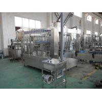 Wholesale Water Bottle Filling Machine 6.57kw 5500kg , Water sachet filling machine from china suppliers