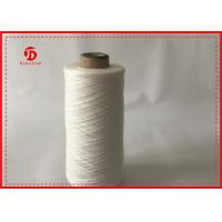 Wholesale Knotless And Hairless Spun Polyester Thread For Weaving Luggage / Tent / Bag from china suppliers