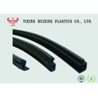 Wholesale Extruded Rubber Sealing Strip Self Adhesive , Industrial Rubber Seals from china suppliers