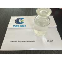 Wholesale Gamma Butyrolactone Cas 96-48-0 ( GBL ) Safe Organic Solvents for Bodybuilding from china suppliers