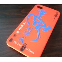 Wholesale 2014 HOT New Arrival Phone Case For Iphone 4/4s/5/5c/5s from china suppliers
