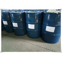Wholesale Dipropylene Glycol Dibenzoate As PVC Stabilizer / Environmentally Friendly Plasticizers from china suppliers