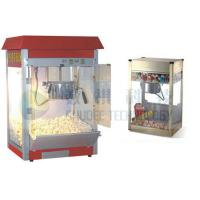 Wholesale Investment cinema Movie Theater Popcorn Machine 5d cinema equipment with oil and sugar from china suppliers