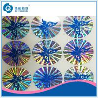 Quality Manufacturer custom made hologram sticker printing label for food packaging for sale