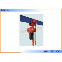 Wholesale Traveling Type Manual Chain Hoists 3 Ton For  Heavy Duty Stage Hoist from china suppliers