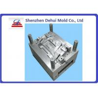 Wholesale Single Cavity Prototype Injection Molding Aluminum Household Mould from china suppliers