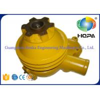 Wholesale Casting Iron Excavator Hydraulic Parts 6136-61-1700 , High Efficiency Water Pump from china suppliers