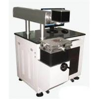 Wholesale LT-IJ-10W Fiber optic laser marking machine from china suppliers