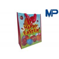 Wholesale Large Cute Reusable Non-woven Shopping Bag , Grocery Shopping Bag from china suppliers
