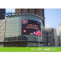 Wholesale P8 / P6 LED Video Curtain For Office Building , Waterproof Flexible LED Video Screen from china suppliers