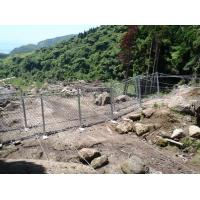 Buy cheap high tensile steel wire Rockfall protective netting tecco mesh from wholesalers