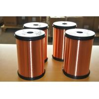 Wholesale UL Polyurethane Solderable Magnet Wire Enamelled Copper Wire For Vibration Motor from china suppliers