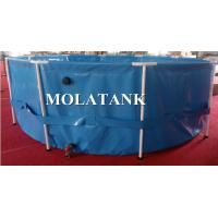 Buy cheap China Manufacturer long lifespan PVC water tank resonalble prices on fish tank from wholesalers