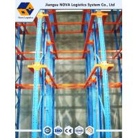 Wholesale ISO&CE Approved China Warehouse storage heavy duty drive in pallet rack from china suppliers