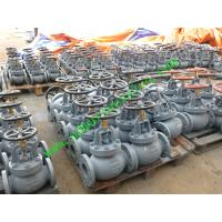 Buy cheap Flange valve chinese factory qingdao from wholesalers
