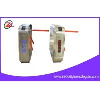 Wholesale Top Grade Arcs Electronic Barrier Gates Access Control System from china suppliers