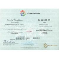 Dongguan Qiao An Toys Co., Ltd Certifications