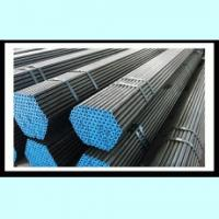 Wholesale line pipes API 5L from china suppliers