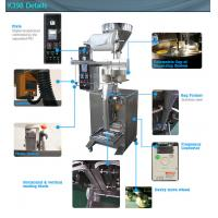 Wholesale Auto Pet / Bird Food Producing Sealing Filling Packing Machine For Plastic Bag from china suppliers