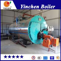 China High Efficiency Gas Fired Steam Boiler Fire Tube Steam Output 184- 450C on sale