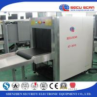 Wholesale Tunnel 600*400mm  parcel scanner machine , x ray machine at airport security check in from china suppliers