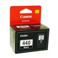 China Canon PG-440 PG 440 remanufactured original ink cartridge for Canon pixma MX394 on sale