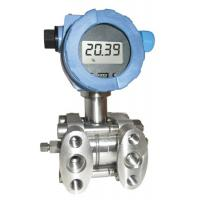 Wholesale digital & intelligent pressure/differential pressure transmitter from china suppliers