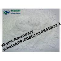 Wholesale Drostanolone Enanthate Homebrew Steroids 472-61-1 for Safety Bodybuilding from china suppliers